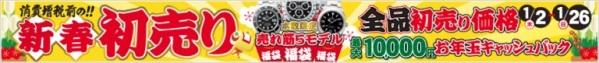 201401bana-.jpg
