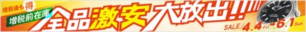 cata_ban201404.jpg