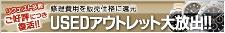 top_ban_mini0219.jpg